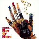 【中古】Ray Of Hope(初回限定盤)/山下達郎CDアルバム/邦楽