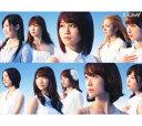 【新品】1830m(DVD付)/AKB48CDアルバム/邦楽...