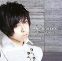 【中古】UNLIMITED(初回限定盤A)(DVD付)/蒼井翔太CDアルバム/アニメ
