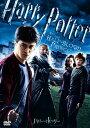 【中古】期限)ハリー・ポッターと謎のプリンス 【DVD】/ダニエル・ラドクリフD