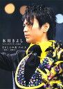 【中古】5.氷川きよしSPコンサート2005 きよしこの夜 【DVD】/氷川きよしDVD/映像その他音楽