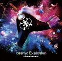 【中古】Cosmic Explosion(初回限定盤)/小松未可子CDアルバム/アニメ