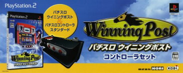 【中古】パチスロ Winning Post コントローラセット (同梱版)ソフト:プレイステーション2ソフト/パチンコパチスロ・ゲーム