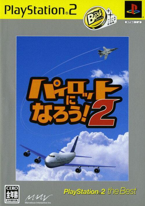 プレイステーション2, ソフト 2 PlayStation2 the Best:2