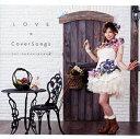 【中古】LOVE×CoverSongs/榊原ゆい