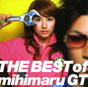 【中古】THE BEST of mihimaru GT(初回限定盤)(DVD付)/mihimaru GTCDアルバム/邦楽