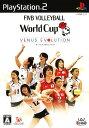 【中古】バレーボール ワールドカップ 〜ヴィーナス エボリューション〜ソフト:プレイステーション2ソフト/スポーツ・ゲーム