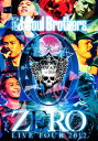 【SOY受賞】【中古】三代目 J Soul Brothers LIVE TOUR 2012「0 【DVD】/三代目 J Soul BrothersDVD/映像その他音楽