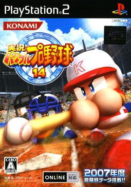 【中古】実況パワフルプロ野球14ソフト:プレイステーション2ソフト/スポーツ・ゲーム