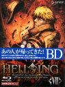 【中古】初限)8.ヘルシング (OVA) 【ブルーレイ】/中田譲治ブルーレイ/コミック