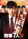 【中古】刑事7人 4 BOX 【DVD】/東山紀之DVD/邦画TV