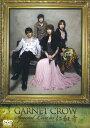 【中古】GARNET CROW Special live in 仁和寺 【DVD】/GARNET C ...