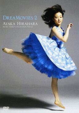 【中古】DREAMOVIES ayaka hirahara music video… 【DVD】/平原綾香DVD/映像その他音楽