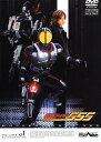 【中古】1.仮面ライダー555(ファイズ) 【DVD】/半田健人DVD/特撮