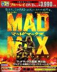 【中古】マッドマックス 怒りのデス・ロード ブルーレイ&DVDセット 【ブルーレイ】/トム・ハーディ