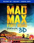 【中古】マッドマックス 怒りのデス・ロード 3D&2D BDセット 【ブルーレイ】/トム・ハーディブルーレイ/洋画アクション