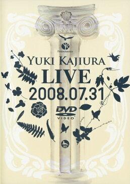 【中古】Yuki Kajiura LIVE 2008.07.31 【DVD】/梶浦由記