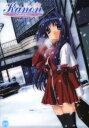 【中古】1.Kanon (2006) 【DVD】/杉田智和DVD/OVA
