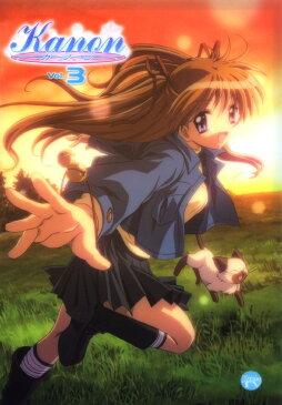 【中古】3.Kanon (2006) 【DVD】/杉田智和DVD/OVA
