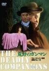 【中古】荒野のガンマン 【DVD】/モーリーン・オハラDVD/洋画西部劇