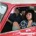 【中古】SHISHAMO 4/SHISHAMOCDアルバム/邦楽
