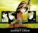 【中古】夏の幻/GARNET CROWCDシングル/邦楽