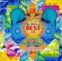 ゲオオンラインストア 楽天市場店で買える「【中古】ベスト・オブ・超盛り上がりテクノ!/ラヴ・マシーンCDアルバム/洋楽」の画像です。価格は380円になります。