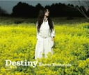 【SYO受賞】【中古】Destiny−太陽の花−(DVD付)(ジャケットA)/島谷ひとみCDシングル/邦楽