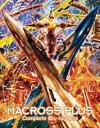 【中古】マクロスプラス Complete Box 【ブルーレイ】/山崎たくみブルーレイ/SF