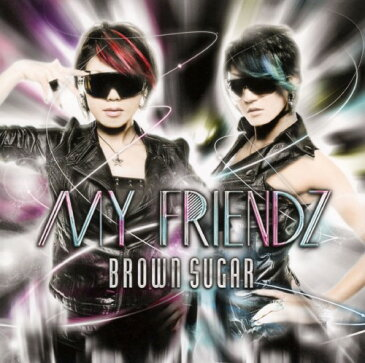 【中古】MY FRIENDZ/BROWN SUGAR