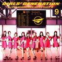 【中古】GIRLS' GENERATION II〜Girls&Peace〜/少女時代CDアルバム/ワールドミュージック