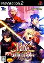 【中古】Fate/unlimited codesソフト:プレイステーション2ソフト/アクション・ゲーム