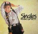 【中古】Singles〜NORIKO BEST〜/酒井法子CDアルバム/なつメロ
