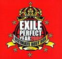 EXILE アルバム