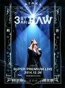 【中古】絢香/にじいろ Tour 3-STAR RAW 二夜限… 【DVD】/絢香DVD/映像その他音楽