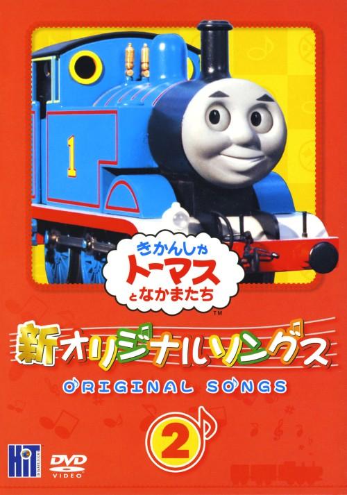 キッズ, その他 2 () DVDDVD