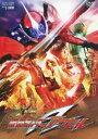 【中古】仮面ライダーW(ダブル)RETURNS 仮面ライダーアクセル 【DVD】/木ノ本嶺浩DVD/特撮