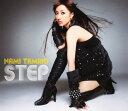 【中古】STEP(初回生産限定盤)(DVD付)/玉置成実
