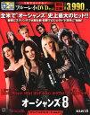 【中古】オーシャンズ8 ブルーレイ&DVDセット 【ブルーレイ】/サンドラ・ブロ