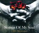 【中古】Strings Of My Soul(初回限定盤)(DVD付)/松本孝弘CDアルバム/邦楽