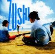 【中古】ZUSHI 夏休みパック(初回生産限定盤)(DVD付)/キマグレンCDアルバム/邦楽