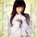 【SS中P5倍】【中古】Winter Songbook/平原綾香CDアルバム/邦楽