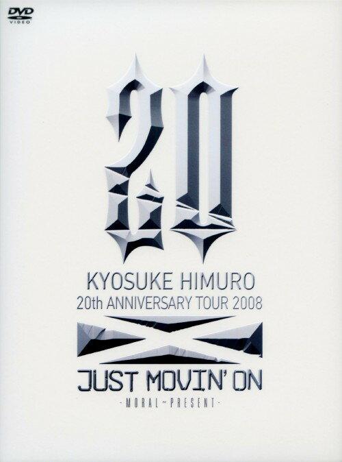 【中古】KYOSUKE HIMURO 20th ANNIVERSARY TOUR2008 JUST MOVIN'ON−MORAL〜PRESENT−/氷室京介