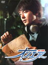【中古】1.オンエアー BOX 【DVD】/パク・ヨンハ