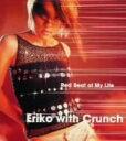 ゲオ楽天市場店で買える「【中古】Red Beat of My Life/Eriko with Crunch」の画像です。価格は194円になります。