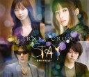 【中古】STAY〜夜明けのSoul〜/GARNET CROWCDアルバム/邦楽
