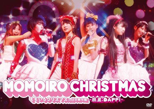 中古 ももいろクローバー/ももいろクリスマスin日本… DVD /ももいろクローバーDVD/映像その他音楽