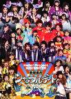 【中古】Hello!Project 2010 WINTER 歌超風月 シャッ… 【DVD】/モーニング娘。