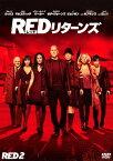 【中古】REDリターンズ 【DVD】/ブルース・ウィリスDVD/洋画アクション