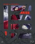 【中古】1.攻殻機動隊 ARISE 【ブルーレイ】/坂本真綾ブルーレイ/SF